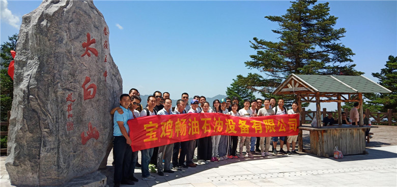 Changyou held the 2019 staff travle and outard bound
