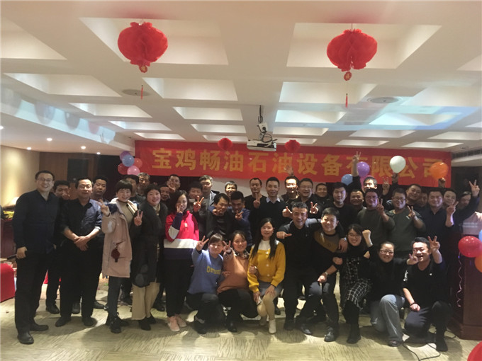 Changyou annual summary award and party for 2019